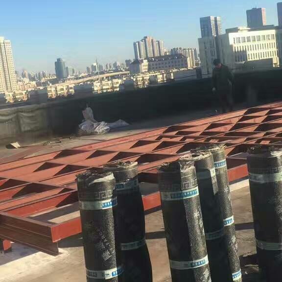 来自闫卫东发布的商务合作信息:... - 天津市禹神建筑防水材料有限公司