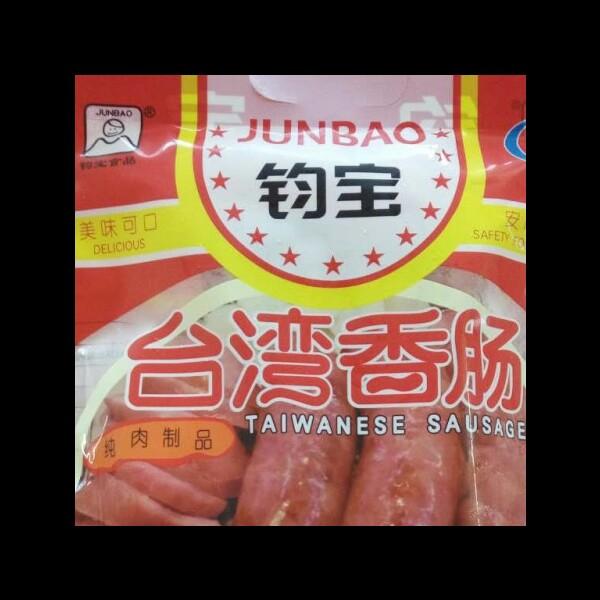来自刘芳发布的供应信息:我司生产新鲜纯猪后腿肉台湾香肠,鲜嫩多汁... - 东莞市长洋贸易有限公司
