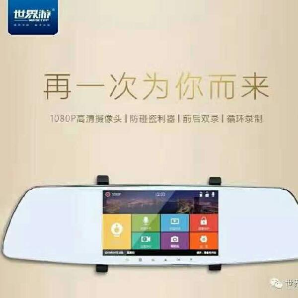 来自刘**发布的供应信息:... - 武汉飞跃汽车电子批发