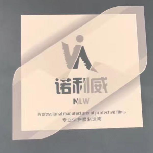 来自李志平发布的供应信息:保护膜……... - 东莞市诺利威电子材料有限公司