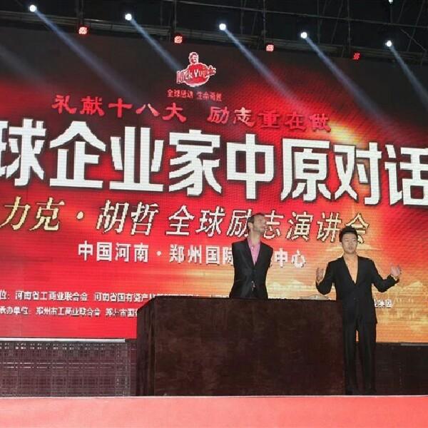 刘世锋 最新采购和商业信息