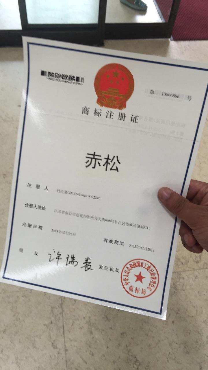南京冠亚漆业有限公司 最新采购和商业信息