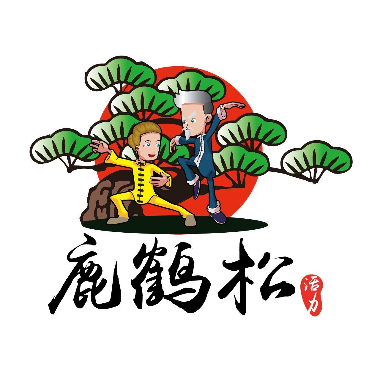 南京鹿鹤松网络科技有限公司 最新采购和商业信息