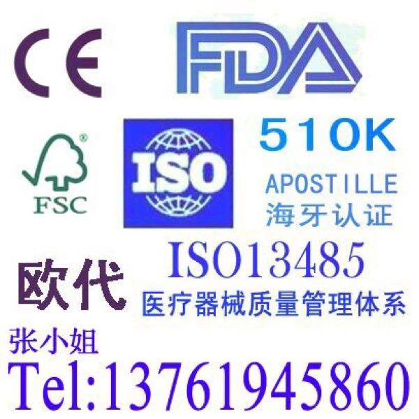 来自张静发布的商务合作信息:TEL-13761945860;提供 美... - 上海沙格企业管理咨询有限公司