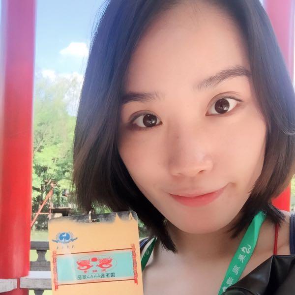 王艳华 最新采购和商业信息