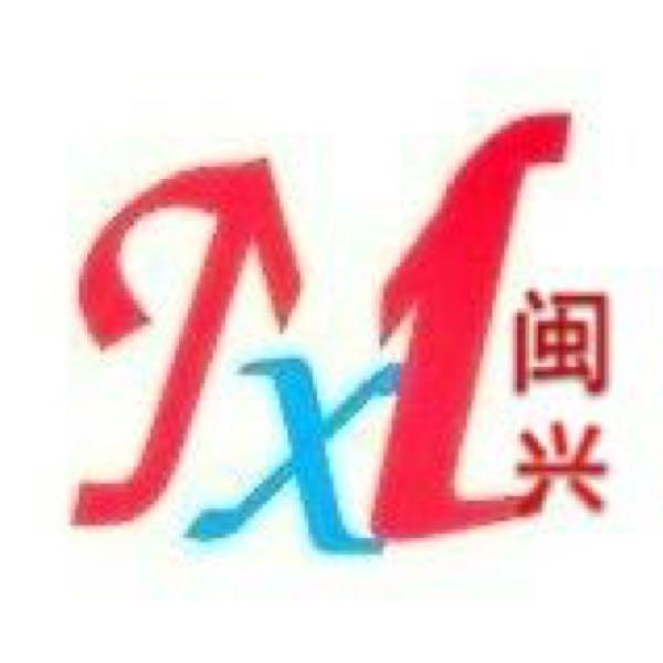 来自黄新发发布的供应信息:吸塑盒,水果盒,透明... - 天津闽兴包装科技有限公司