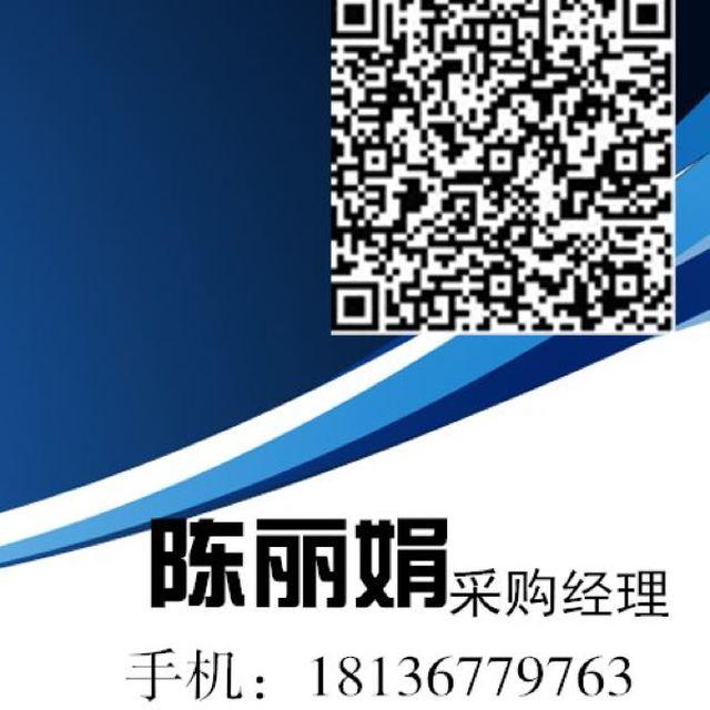 来自陈丽娟发布的采购信息:... - 苏州聚赢光伏科技有限公司