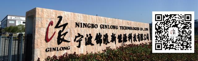 宁波锦浪新能源科技股份有限公司 最新采购和商业信息