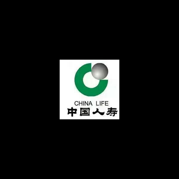 来自高景明发布的招聘信息:招聘1.专职营销经理,高中以上学历,18... - 中国人寿保险股份有限公司