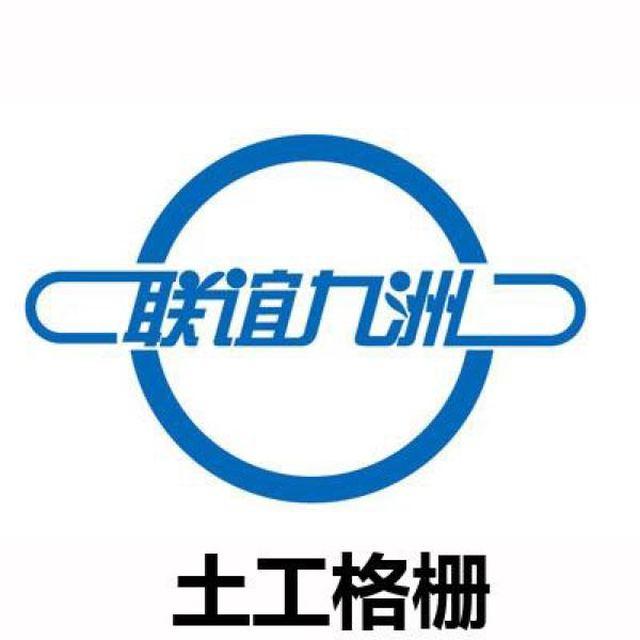 张昌辉 最新采购和商业信息