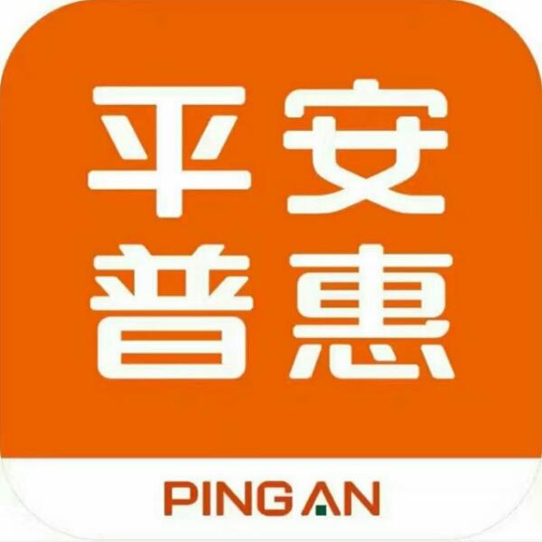 来自刘*发布的公司动态信息:这是一则招聘信息:最近问了多有意向要换工... - 平安普惠惠州文明路门店