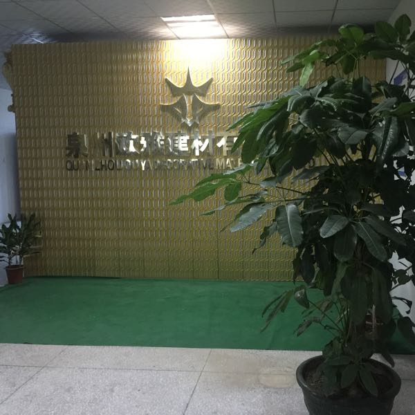 来自刘青云发布的公司动态信息:... - 泉州欧雅建材有限公司