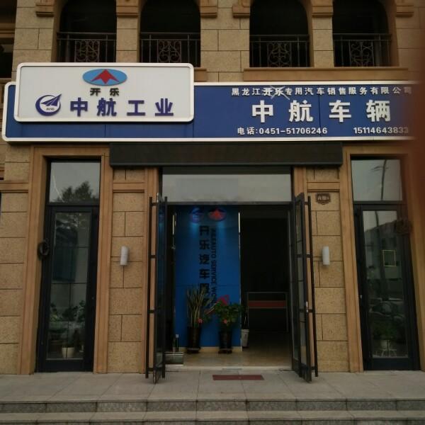 宋海峰 最新采购和商业信息