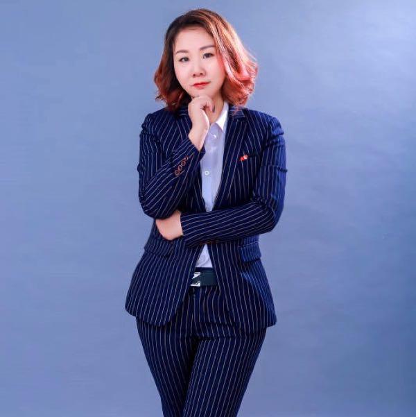 杨莉 最新采购和商业信息