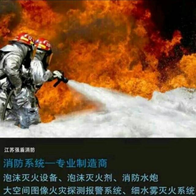 来自吴经理发布的供应信息:广西自动消防水炮ZDMS0.6/5s-Q... - 广西强盾消防设备有限公司