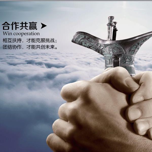 刘建业 最新采购和商业信息