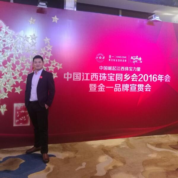 叶智成 最新采购和商业信息