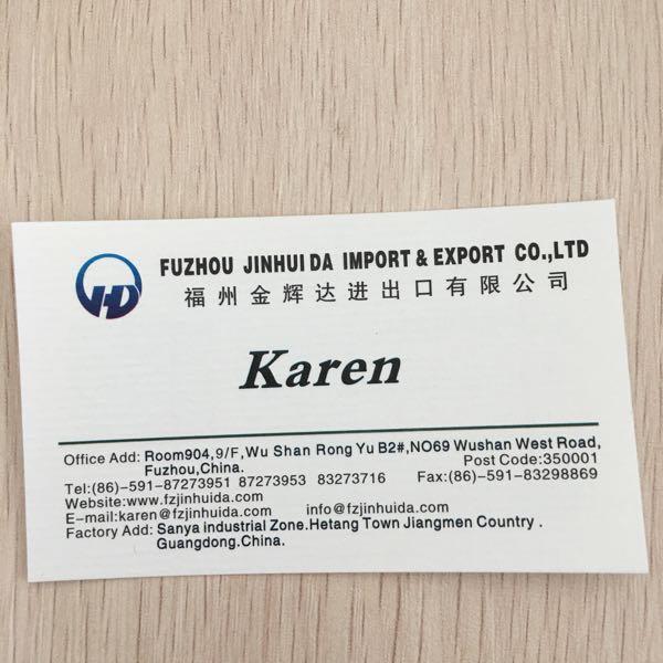 来自karen发布的供应信息:... - JHD