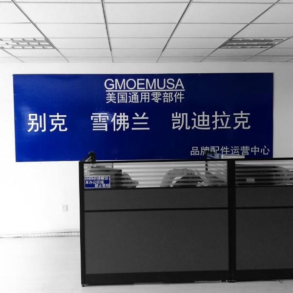 何磊 最新采购和商业信息