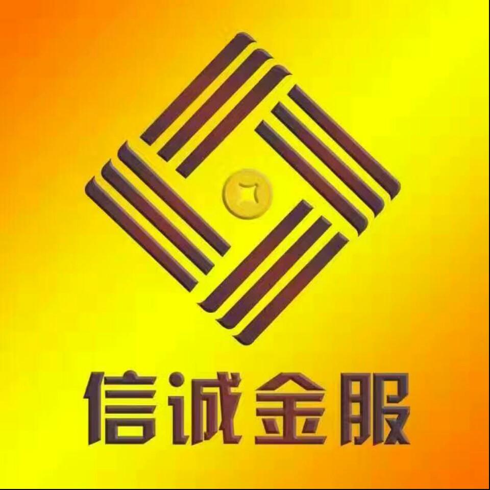 刘长勋 最新采购和商业信息