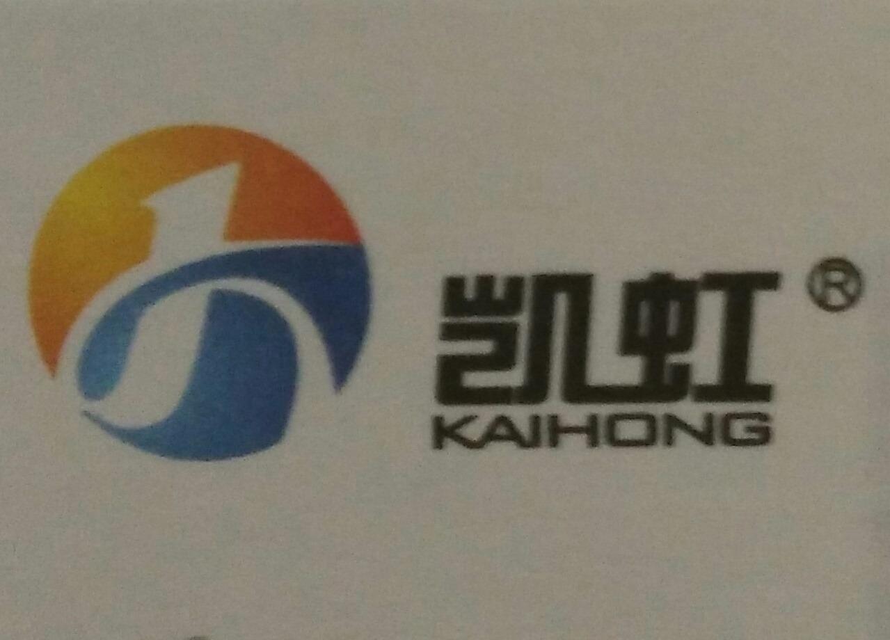 安徽五星凯虹防水建材科技有限公司