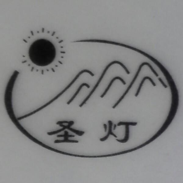 来自韩**发布的供应信息:桃仁... - 内江良辉药业有限公司