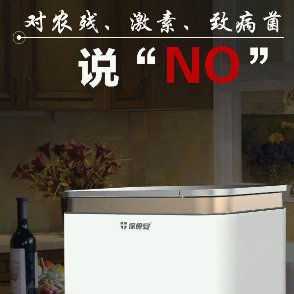 袁辉 最新采购和商业信息