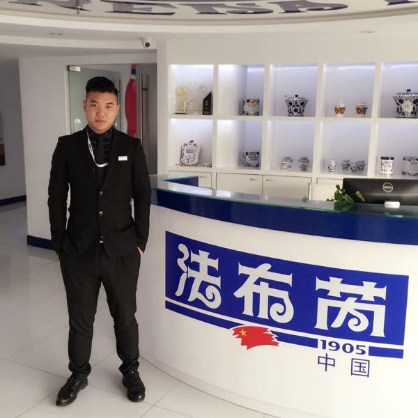 来自李*发布的商务合作信息:诚招华北地区经销商... - 法布芮(上海)食品贸易有限公司