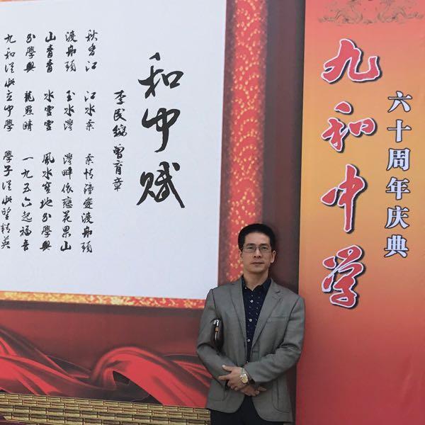 冯咏锋 最新采购和商业信息