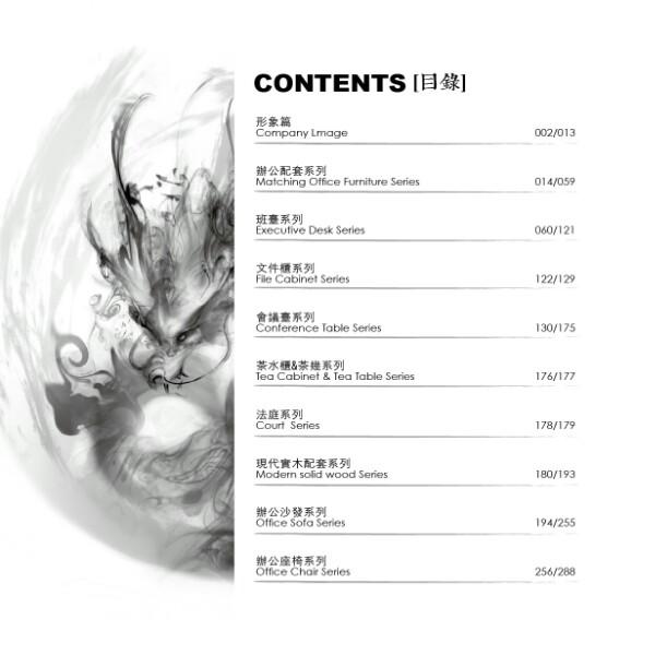 来自莫崇海发布的供应信息:文件柜系列:... - 中山市东业家具制造有限公司