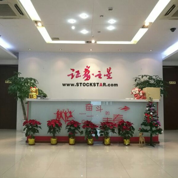 来自.刘威发布的商务合作信息:需要需求诊股和个股推送的朋友可以联系我... - 上海证券之星综合研究有限公司