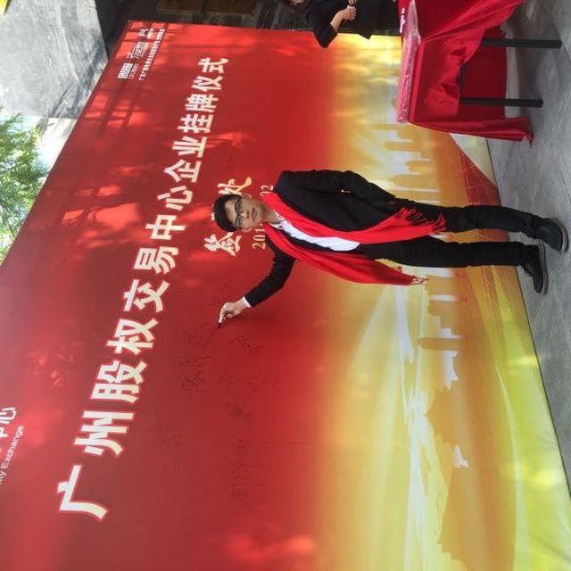 陈仲达 最新采购和商业信息