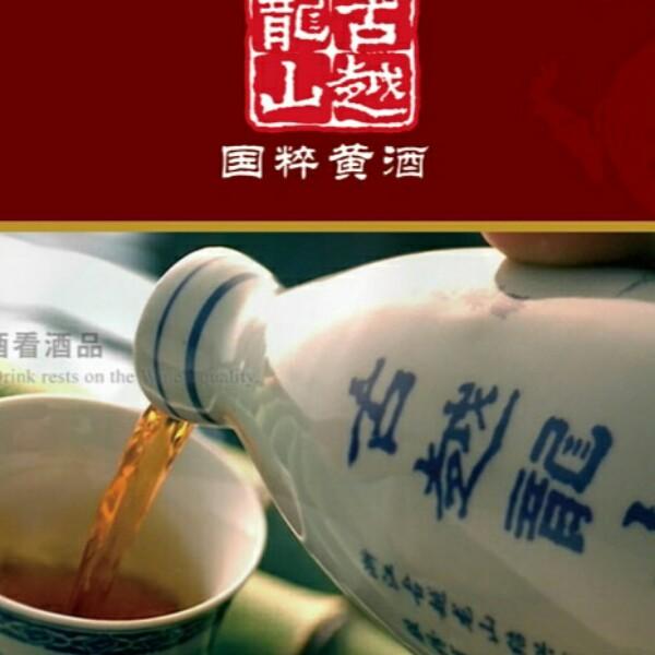 李海波 最新采购和商业信息