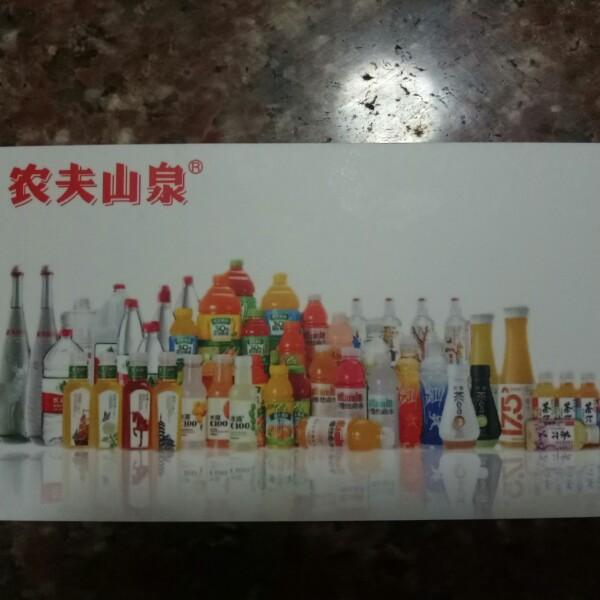 黄国亮 最新采购和商业信息