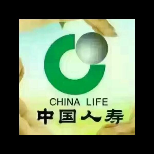 来自代小静发布的商务合作信息:... - 中国人寿保险股份有限公司
