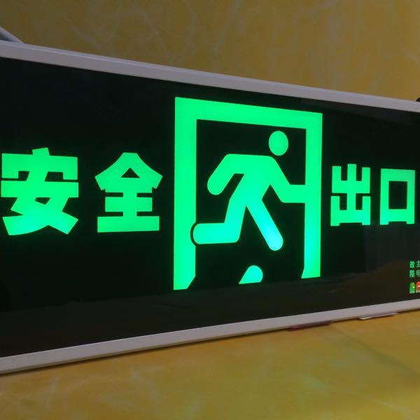 来自吴**发布的供应信息:厂家直销 3c认证 质量保证... - 中山市古镇民扬照明电器厂