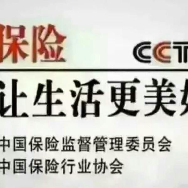 来自薜**发布的公司动态信息:... - 合众人寿河北分公司邯郸中支