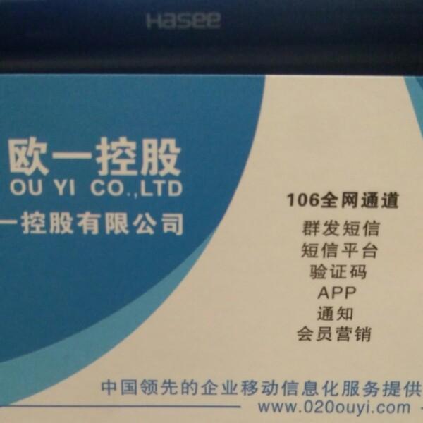 吴文舒 最新采购和商业信息