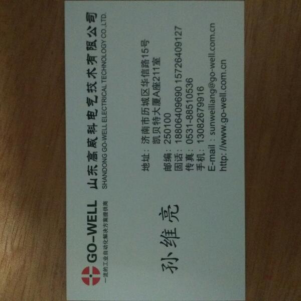 来自孙**发布的供应信息:三菱PLC 伺服 变频器 触摸屏 ... - 山东高威科电气技术有限公司