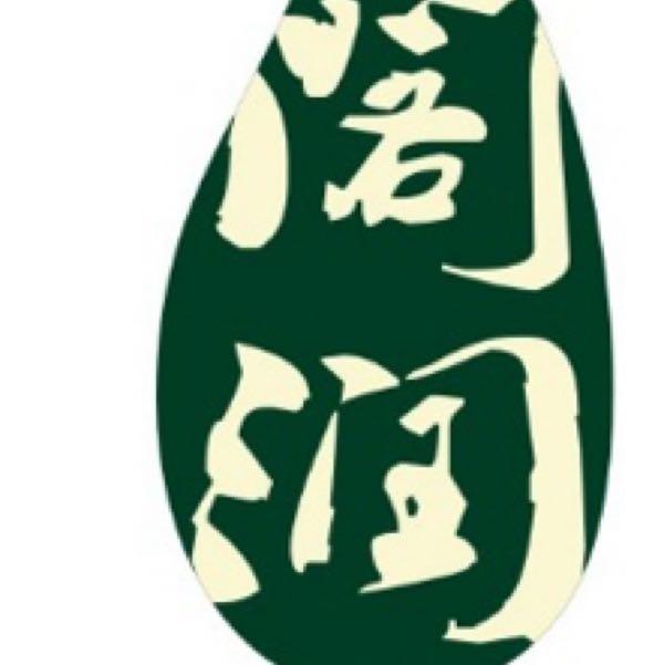 来自张先生发布的招聘信息:诚招销售兼职人员,五官端正,工作热情,理...