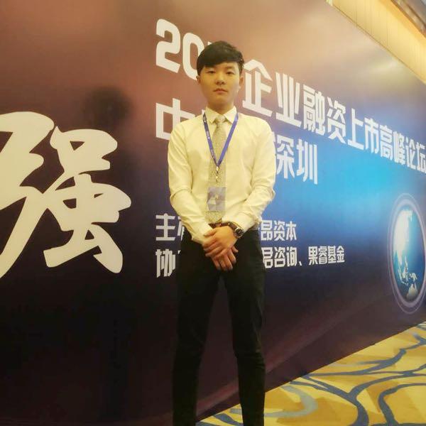 来自冯大林发布的采购信息:寻找有意向的企业和我们东昂合作,有意向联... - 上海东昂投资顾问有限公司