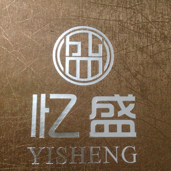 来自曹超发布的商务合作信息:专业生产各种木门,实木门,烤漆门,套装门... - 重庆市忆盛家具有限公司