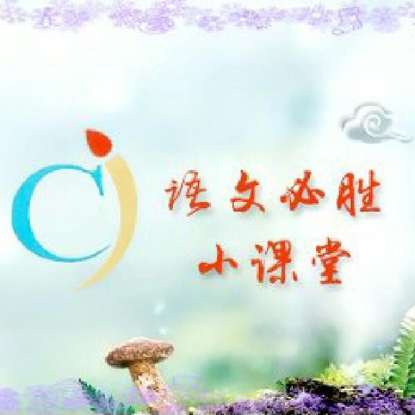 程天鹏 最新采购和商业信息