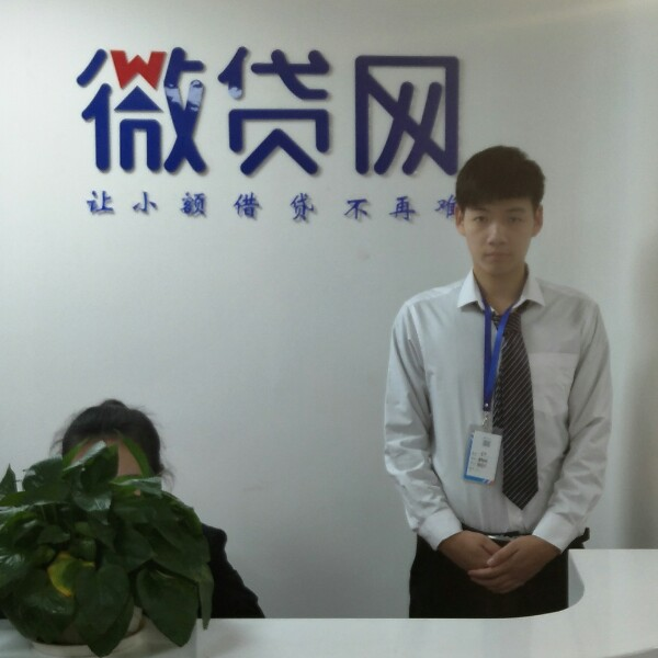 谢晓峰 最新采购和商业信息