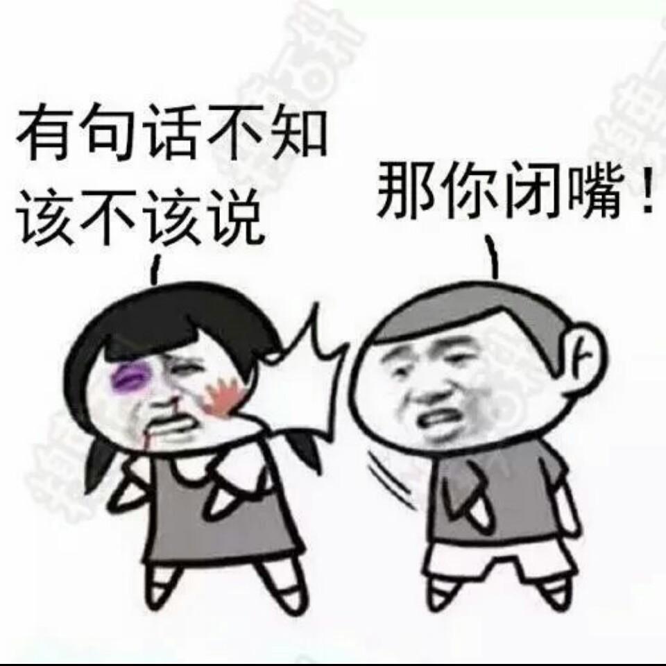 来自方超超发布的供应信息:... - 北京腾飞世纪星气球有限公司