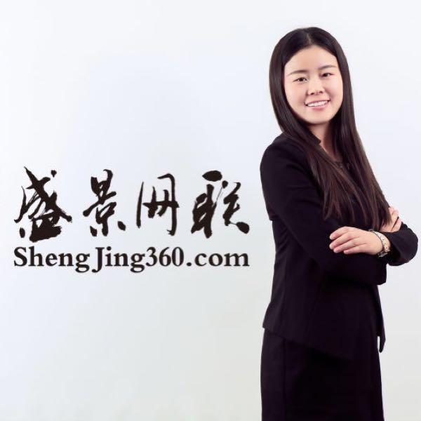 来自杨**发布的公司动态信息:... - 盛景网联科技股份有限公司