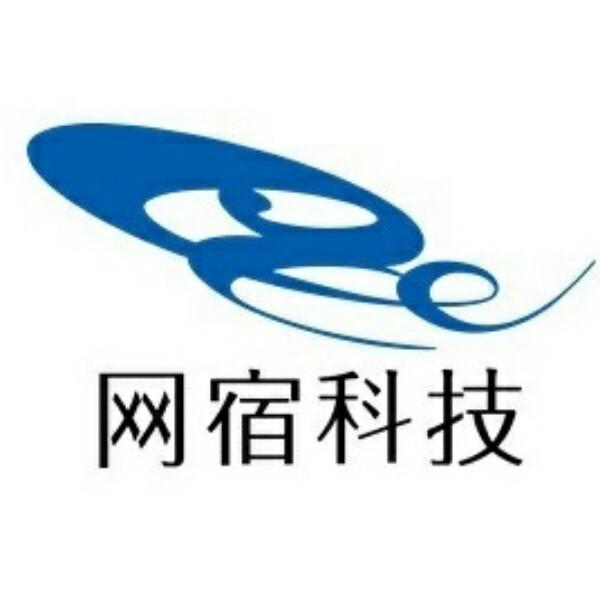 李启迪 最新采购和商业信息