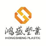 来自向张伟发布的招聘信息:招织布工,拉丝工... - 宜昌鸿盛塑料有限公司