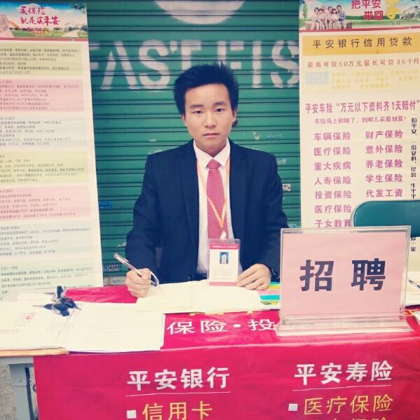 来自程*发布的招聘信息:诚聘合作伙伴 22-45岁 高中以上学... - 中国平安人寿保险股份有限公司