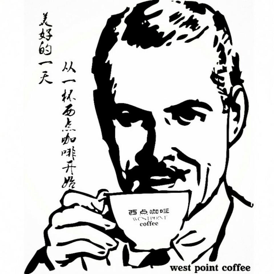 红藤-西点咖啡 最新采购和商业信息